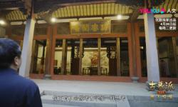 纪录片《古墓派》上线:揭秘殉葬奇闻,解码墓主之谜
