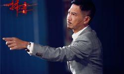 张家辉确认出演电影《731》 具体角色尚不得知
