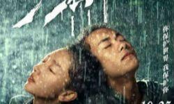 """第39届香港电影金像奖发布《少年的你》""""提名巡礼""""海报"""