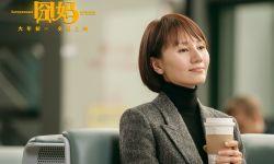 《囧妈》角色海报发布,袁泉变身干练职场女白领