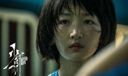 香港金像奖全名单,《少年的你》8项大奖,周冬雨夺得影后
