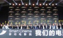 移动电影院V2.0产品在北京正式发布,新版本加入了3D观影体验