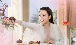 新版《倚天屠龙记》小昭人选未定,导演称不会是迪丽热巴