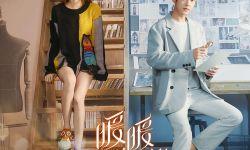 定档5月13日,李凯馨领衔主演《暖暖请多指教》