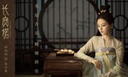 李玉刚为《长安诺》演唱片尾曲上线,国风古韵震撼人心
