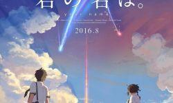 日本东宝院线直营影院将于5月15日起恢复营业,以放映经典老片为主