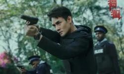 广电公开电视剧周收视率 《猎狐》名列首位
