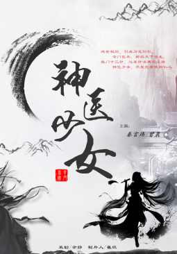 https://vc.dianyingjie.com/2020/0508/47825.shtml