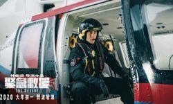《悬崖之上》《紧急救援》等片有望下半年上映