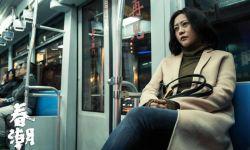 郝蕾在宣传新片透露,未来想向幕后方向发展