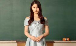 土屋太凤主演的电影《哀愁灰姑娘》将于2021年在日本上映