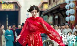古装甜宠轻喜剧《传闻中的陈芊芊》将于今晚20:00在腾讯视频正式上线