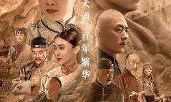 《塞上风云记》于5月17日在北京举行开播发布会