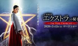 日本周末票房榜冠军由唯一的新片《心灵喫茶》摘得