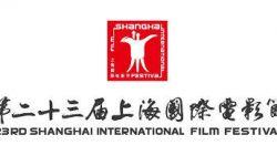 上海电影节因疫情推迟