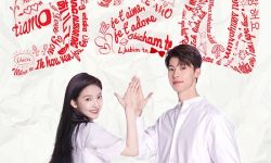 """电影《你的婚礼》发布一张""""5.20""""主题海报"""