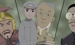 动画电影《大鸾——周恩来童年读书的故事》发布预告片