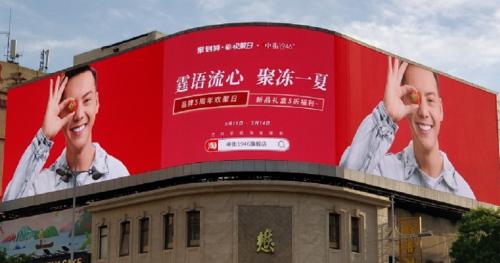 中街1946牵手代言人陈伟霆  天猫欢聚日新品爆卖50000+套