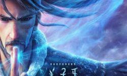 动画电影《姜子牙》发布全新预告