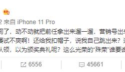 """郑爽胡彦斌彻底撕破脸?劝郑爽说话""""悠着点"""""""