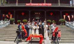古裝喜劇《原來是華南城??!》在上海正式開機