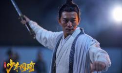 动作电影《江东战神少年周瑜》今日正式宣布定档