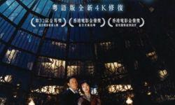 《夜半歌声》在台湾重映,张国荣上演音乐剧演员与千金小姐绝世虐恋