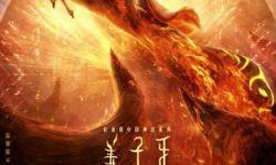 《姜子牙》公布了最新预告,确认仍将在年内上映