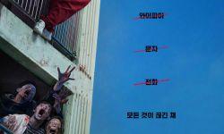 韩国丧尸片《活着》发布全新预告