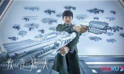 科幻爱情喜剧《欢喜猎人》正式官宣定档,包贝尔贾玲联手打怪