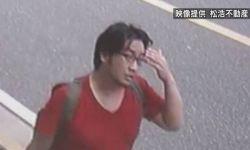 京阿尼火災事件縱火嫌犯青葉真司正式被警方逮捕關押