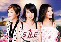 """SHE成员隔空打call sis, 华语组合的""""美丽新世界""""或正在到来"""