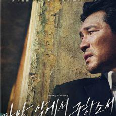 黄政民×李政宰继《新世界》后 再次合作新片《但求从罪恶中拯救》