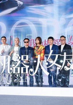 https://vc.dianyingjie.com/2020/0529/48533.shtml
