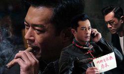 古天乐筹拍电影资助香港基层电影人