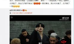 塑料兄弟情,孙红雷喊张艺兴劝黄渤退出《街舞3》:太丢脸了