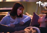 东野圭吾也想追的剧,《十日游戏》开播受好评