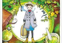 宫崎骏企划新作,《阿雅与魔女》海报曝光