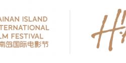 第三届海南岛国际电影节 H!Action创投会项目征集启动