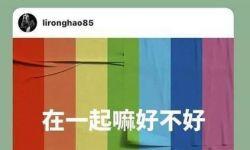 """甜蜜暴击!李荣浩发""""表白""""新歌,杨丞琳秒帮宣传"""