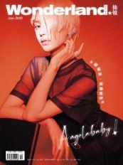 Angelababy解锁《Wonderland.》中文版6月刊封面大片释出