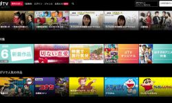 流媒体在日本的差异化运营