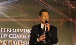 """古天乐发起""""香港电影工作者疫境支援计划""""向香港底层艺人捐款"""