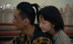 意大利远东电影节6.26举行 《少年的你》担闭幕片