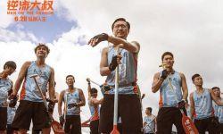 """导演郑保瑞:""""是香港电影先背弃了观众"""""""