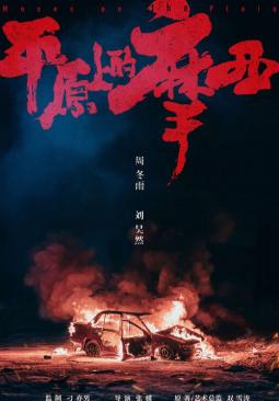https://vc.dianyingjie.com/2020/0609/48867.shtml