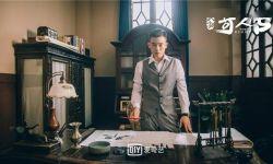 陈凯歌监制《民初奇人传》开播