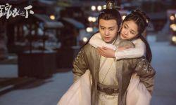 任嘉伦《锦衣之下》日本开播,更名《花样卫士》