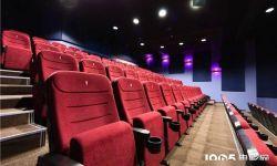 北京市财政局:退还影院2020年已缴的专项资金