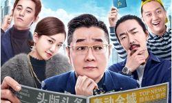 王祖蓝监制《意外英雄》6月16日上映